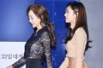 김혜은-강민아