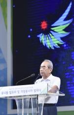 김영수 조직위원장