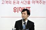 위메프 박은상 대표