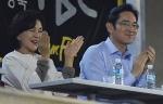 이재용 홍라희 야구장 응원