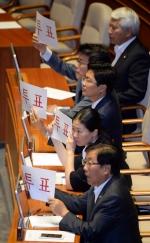 새정치민주연합 투표 참여 호소
