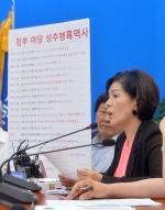 최민희 의원