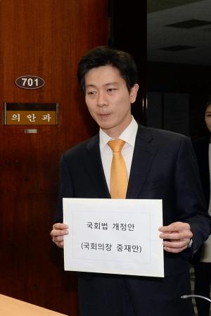 정의화 국회선진화법 개정안 제출