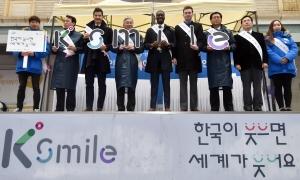 K스마일 캠페인