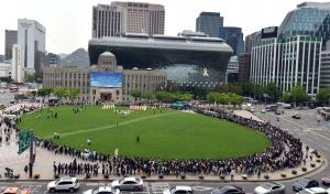 스타벅스 서울광장