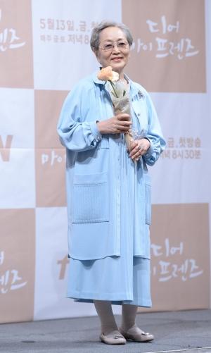 tvN '디어 마이 프렌즈' 제작 발표회