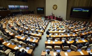 19대 국회 마지막 본회의