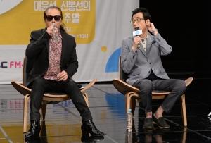 'MBC 라디오 개편' 김태원-이윤석