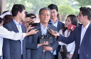 롯데홈쇼핑 강현구 대표 검찰 소환