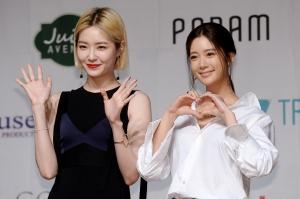 '멋 좀 아는 언니' 제작발표회 김새롬-클라라