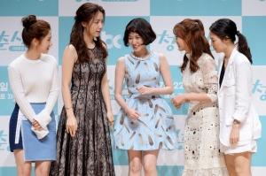 '청춘시대' 제작발표회