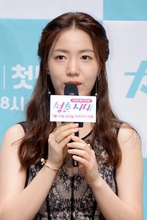 '청춘시대' 제작발표회 류화영