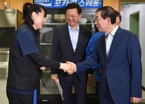 박원순 시장 태릉선수촌 방문