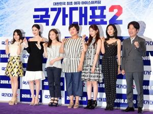 영화 '국가대표2' 언론시사회