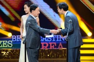 43회 한국방송대상