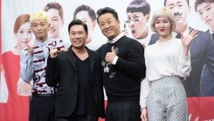 'skyTV 예능 스타 총집합'