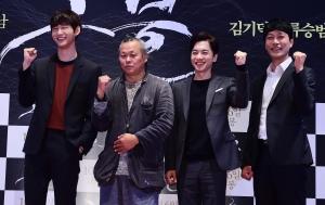 영화 '그물' 언론시사회