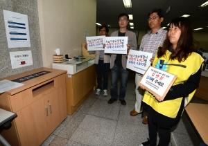 가습기살균제피해자 진정서 접수 기자회견
