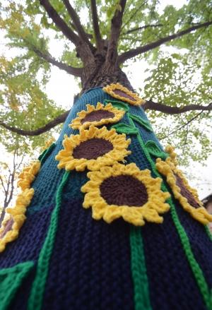 '2016 트리 허그(Tree Hug)'