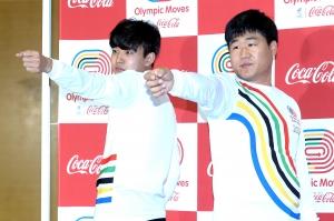 코카-콜라 모두의 올림픽