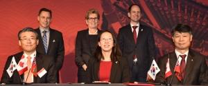 캐나다 온타리오주 경제사절단 방한