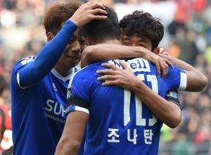 FA컵 2차전 FC서울-수원삼성 161203 서울월드컵경기장