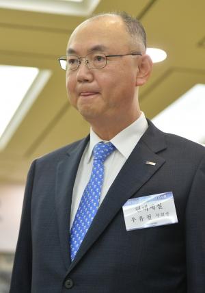 '2017년 철강업계 신년인사회'