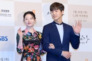 SBS 수목드라마 '사임당, 빛의 일기' 제작발표회
