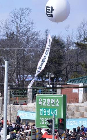 빅뱅 탑, JYJ 김준수 동반 입대