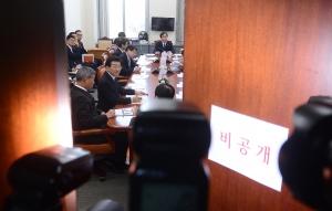 김정남 피살 관련 국방위 긴급 간담회