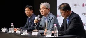 'LG TV 신제품 발표 행사'