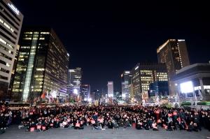 탄핵선고일 탄핵축하 촛불 집회