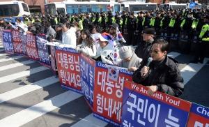 보수 단체 박근혜 탄핵 인용 반대 시위