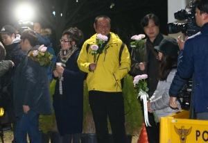 박근혜 전 대통령 구속 서울 구치소