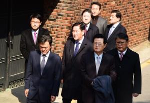 박근혜 전 대통령 검찰 출석