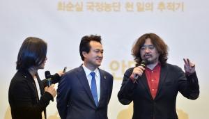 '최순실 추적기' 출판한 더민주 안민석