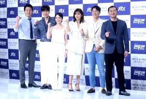 JTBC 맨투맨 제작발표회