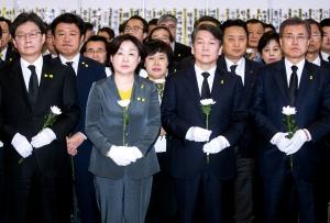 '세월호 참사 3주기 기억식'