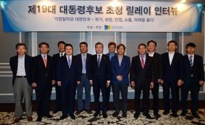 문재인 더불어민주당 대선후보 한국인터넷신문협회 포럼 참석