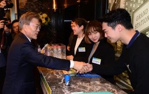 문재인 더불어민주당 대선후보 한국인터넷신문협회 주최 릴레이 인터뷰 참석