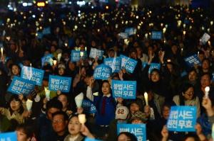 23차 범국민행동의 날 촛불집회
