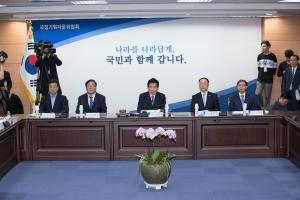 국정기획자문위원회 현판식 및 첫 전체회의