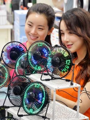 이마트, 'LED 선풍기 판매'