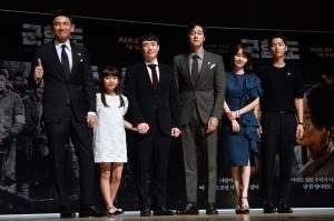영화 '군함도' 제작 보고회
