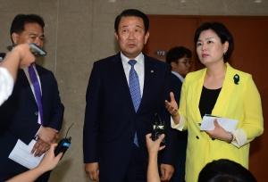 국민의당, 문재인 아들 문준용 입사의혹 제보 조작 대국민 사과