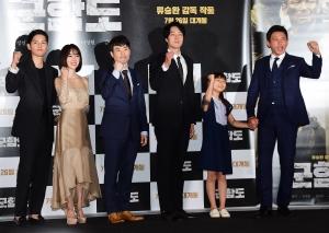영화 '군함도' 언론시사회