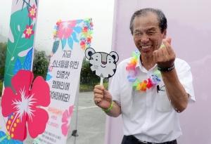 2017 지산 밸리 페스티벌 찾은 최문순 강원도지사