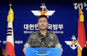 국방부 북한 소형무인기 브리핑