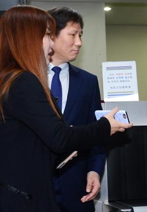 1차 공판 참석한 박근혜 집사들