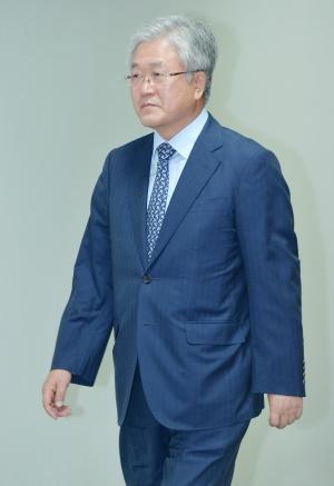 '청문회 불출석' 증인 첫 공판
